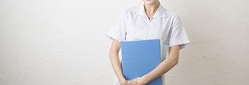 准看護師制度廃止を考える